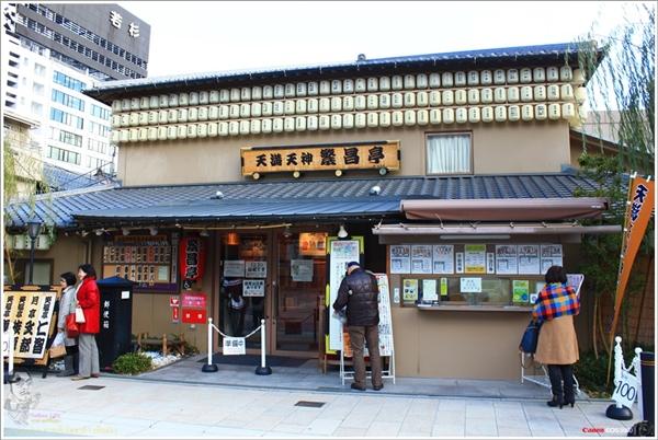 Alone in Osaka ๑.๑ : สึเทนคะคุ หอคอยแห่งกาลเวลา