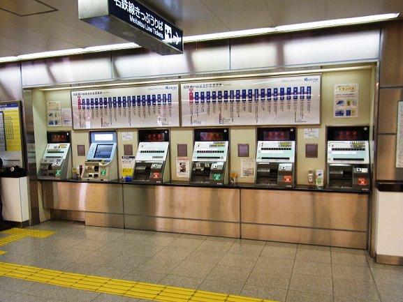 ญี่ปุ่นยังพลาดได้! เครื่องขายตั๋วรถไฟทอนเงินผิด ผู้โดยสารรับโชค