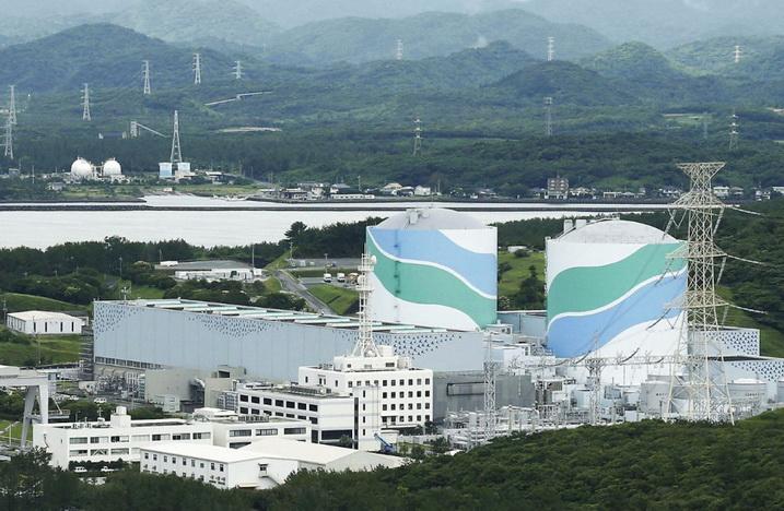 โรงไฟฟ้านิวเคลียร์เซ็นได ซึ่งตั้งอยู่ในเมืองซัตสุมะเซ็นได จังหวัดคาโกชิมะ