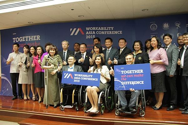 หนุนพลังคนพิการ สร้างสรรค์สังคมที่ยั่งยืน จัดงานใหญ่ระดับภูมิภาคเอเชีย 8-10 ก.ค.นี้