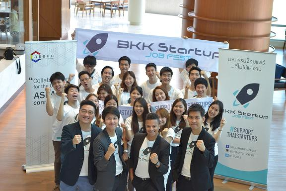 ไร้ค่ายไร้สังกัด กว่า 40 บริษัทสตาร์ทอัพ และองค์กรชั้นนำ ตบเท้าหนุน แบงค็อก สตาร์ทอัพ จ็อบเฟสต์ (Bangkok Startup Job Fest)  ร่วมผลักดันประเทศไทยสู่เศรษฐกิจดิจิตอล