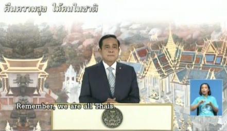 """""""ประยุทธ์"""" ลั่นมีแผนรับมือม็อบหยุดวิ่งรถ ฮึ่มอย่าล้อเล่นกับกฎหมาย วอนสื่อไม่ดึงไทยทะเลาะต่างชาติ"""