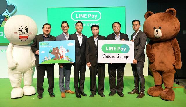 LINE Pay เผยผู้สมัครทะลุ 1 ล้านคนในไทย พร้อมส่งโปรโมชั่นสุดพิเศษเพียบ