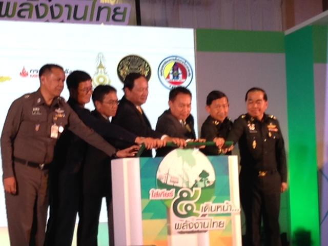 """ก.พลังงานจับมือหน่วยงานด้านความมั่นคง """"ใส่เกียร์ 5 เดินหน้าพลังงานไทย"""""""