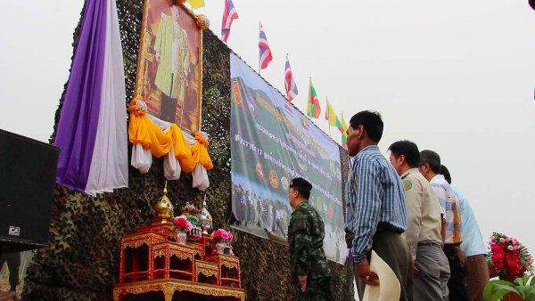 ไทย-พม่าปลูกป่าอาเซียน ชายแดนบ้านผาหมี