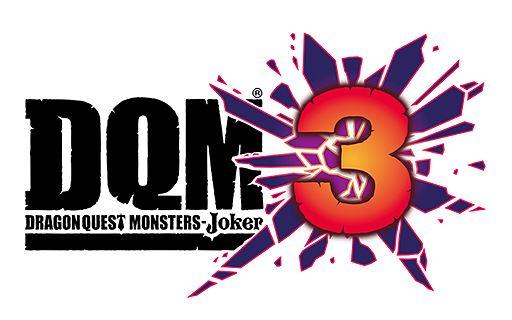 """อาร์พีจี """"ดราก้อนเควสต์มอนสเตอส์โจ๊กเกอร์ 3"""" ประกาศลง 3DS"""