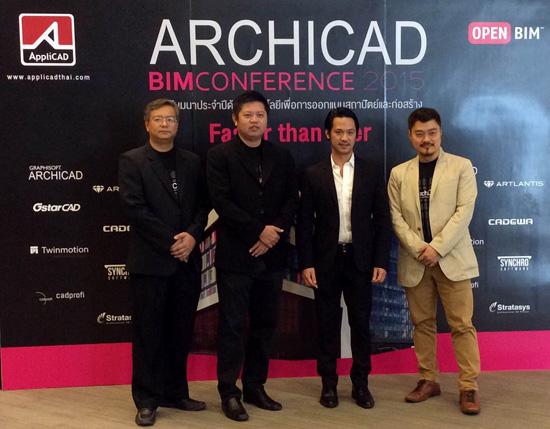 """ArchiCAD BIM Conference 2015"" สอดรับนโยบายสมาคมสถาปนิกสยามฯ สร้างมาตรฐาน BIM ในประเทศไทย"