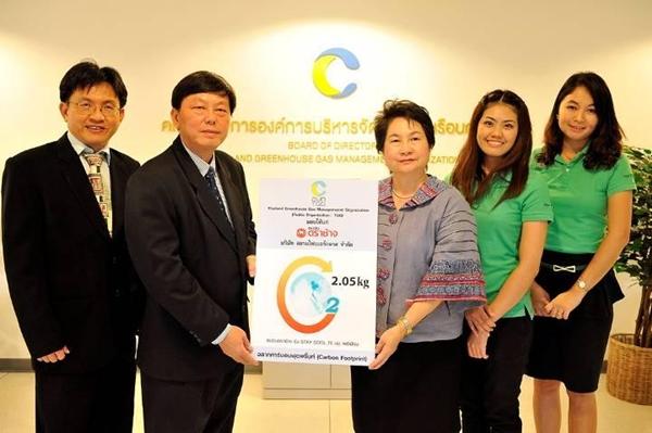 """สยามไฟเบอร์กลาสยกทีม รับฉลากคาร์บอนฟุตพริ้นท์   ตอกย้ำศักยภาพฉนวน """"สีเขียว"""" เพื่อคุณภาพชีวิตคนไทย"""