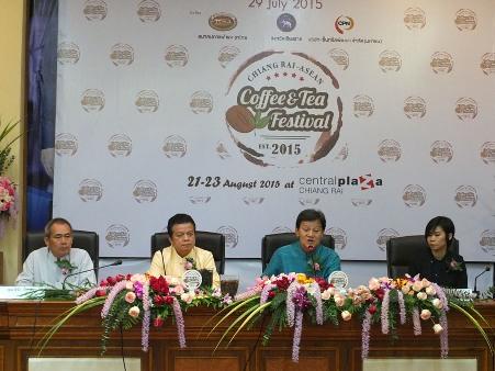 """อานิสงส์ """"กาแฟดอยช้าง-ดอยตุง"""" ได้จีไอ เชียงรายเตรียมจัด """"Chiang-Asians Coffee & Tea"""""""