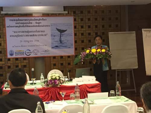 องค์การ IUCN เปิดเวทีการอนุรักษ์โลมาระหว่างพรมแดนไทย-กัมพูชา