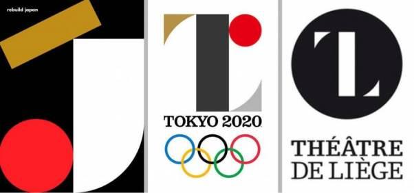 โลโก้ของโตเกียวโอลิมปิก (กลาง) ถูกวิจารณ์ว่าคล้ายคลึงกับโลโก้ของโรงละครเบลเยี่ยม (ขวา) และวอลเปเปอร์โทรศัพท์มือถือของสเปน (ซ้าย)