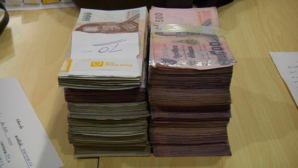 เงินสดที่ยืดคืนได้เหลือแค่ประมาณ 1.4 ล้าน.
