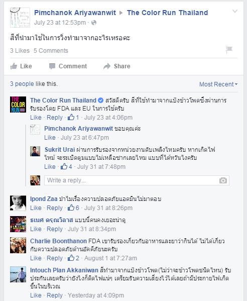 หวั่นโศกนาฏกรรมซ้ำรอยไต้หวัน! ชาวเน็ตติง The Color Run Thailand ใช้สีแป้งข้าวโพด