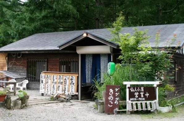 """ดั้นด้นชิมอาหารป่าแบบญี่ปุ่นที่ """"กระท่อมเซียน"""""""