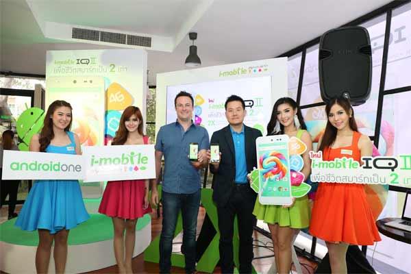"""ไอโมบายส่ง """"ไอคิวทู"""" แอนดรอยด์วันรุ่นแรกลงตลาดไทย"""