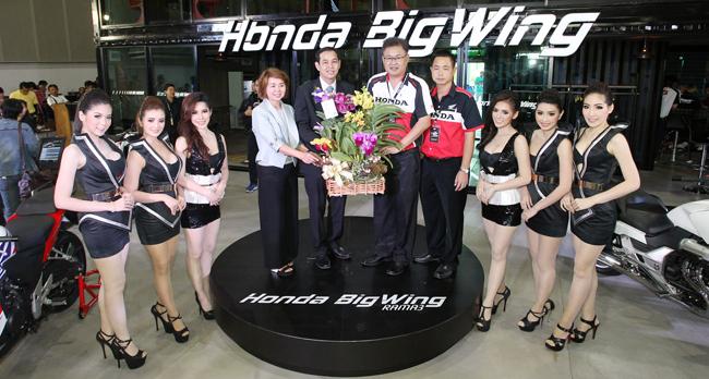 """""""ฮอนด้า บิ๊กวิง""""เปิดแคมเปญพิเศษเฉพาะ : BIG Motor Sale"""