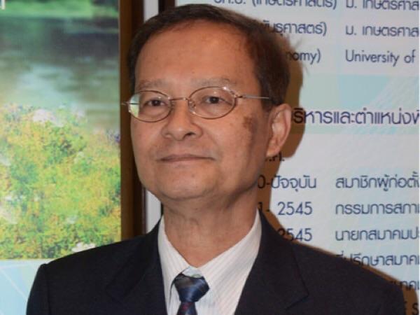 ศ.ดร.พีระศักดิ์ ศรีนิเวศน์  อาจารย์ประจำสาขาวิชาปรับปรุงพันธุ์พืช ภาควิชาพืชไร่นา คณะเกษตร มหาวิทยาลัยเกษตรศาสตร์ วิทยาเขตกำแพงแสน