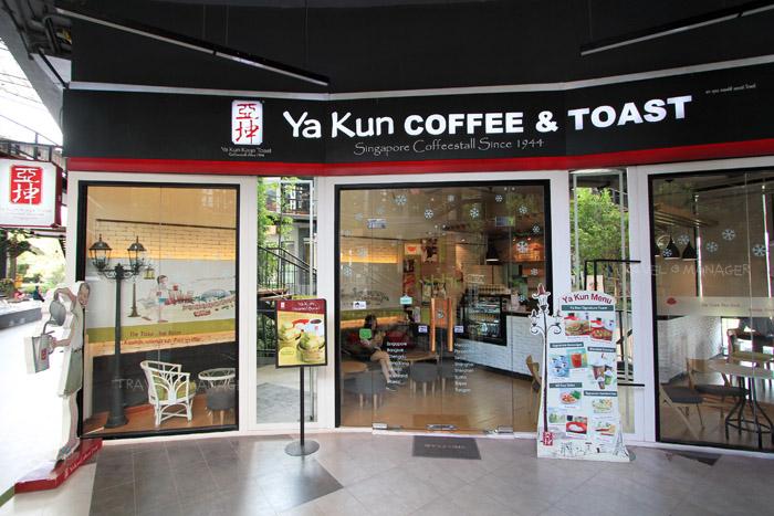 """Ya Kun Kaya Toast"" คายาหอมหวาน ต้นตำรับความอร่อยจากสิงคโปร์"