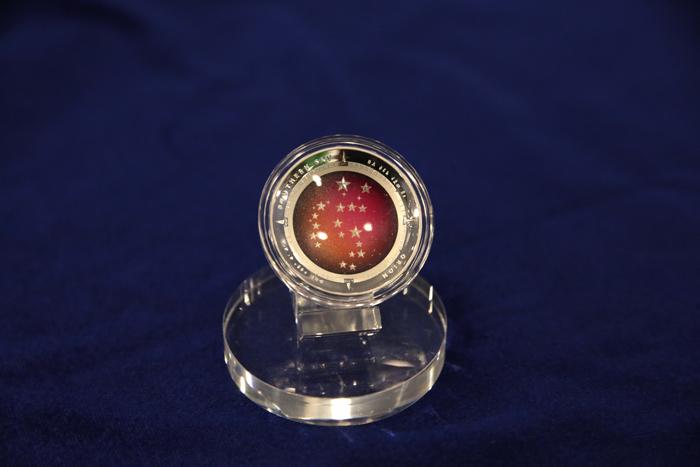 เหรียญกษาปณ์ที่ระลึก Orion Concludes Southern Sky Series ประเทศออสเตรเลีย