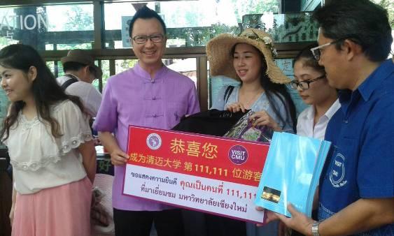 ยิ้มทั่วหน้า! มช.มอบป้าย-ของชำร่วยสาวจีน เที่ยวมหา'ลัยคนที่ 111,111