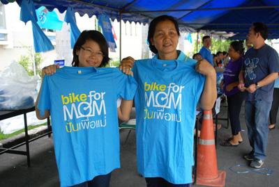 ชาวโคราชแห่รับเสื้อ Bike For Mom วันสุดท้ายพร้อมปั่นทดสอบเส้นทางจริง