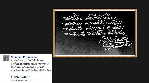 ศิลปิน-นักเขียนส่งบทกวีหลังเหตุสลดกลางกรุงฯ