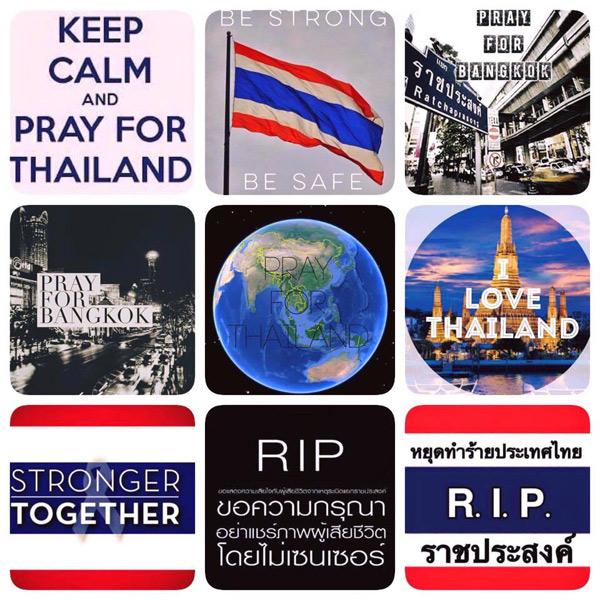 ภาพต่างๆที่ชาวเน็ตร่วมด้วยช่วยกันแชร์