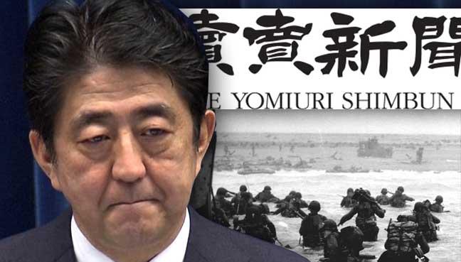 """โพลเผย! คนญี่ปุ่นส่วนใหญ่เห็นพ้องโตเกียวควร """"หยุดขอโทษ"""" เรื่องสงครามโลกครั้งที่ 2"""