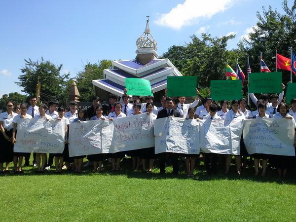 นักศึกษามหาวิทยาลัยอุบลราชธานี เดินรณรงค์ต่อต้านความรุนแรง ประณามคนร้ายและผู้อยู่เบื้องหลังเหตุลอบวางระเบิดที่สี่แยกราชประสงค์ กรุงเทพฯ
