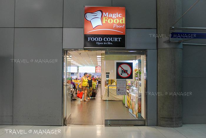 มาสนามบินไม่ต้องกินแพง!!  อิ่มสบายกระเป๋า ราคาเบาๆ ที่  ฟู้ดคอร์ท สุวรรณภูมิ