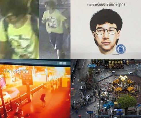 (บนซ้าย)  ภาพจากกล้องวงจรปิดพบมือวางระเบิดราชประสงค์ (บนขวา) ภาพสเกตช์มือวางระเบิด (ล่าง) นาทีระเบิดและภาพความเสียหายหลังเหตุระเบิด