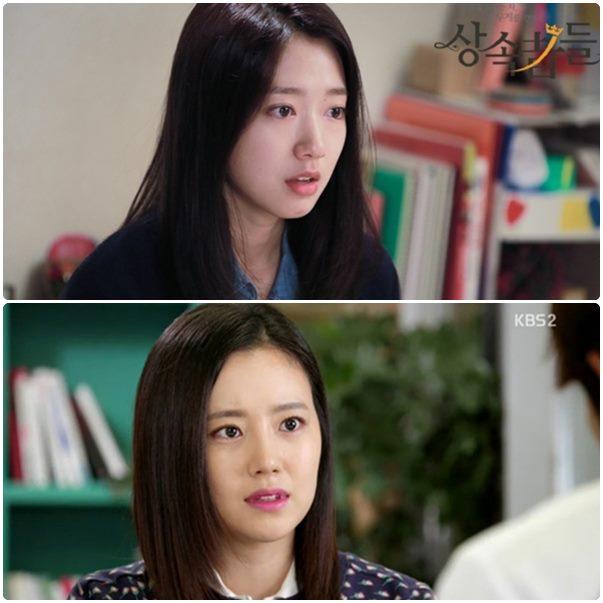 ปาร์คชินเฮ - มุนแชวอน