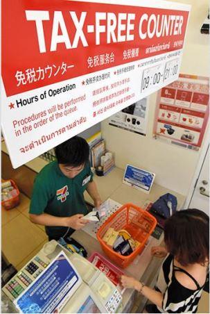 ญี่ปุ่นจัดหนัก! ลดเกณฑ์ขั้นต่ำช็อปปิ้งคืนภาษีลงครึ่งหนึ่ง