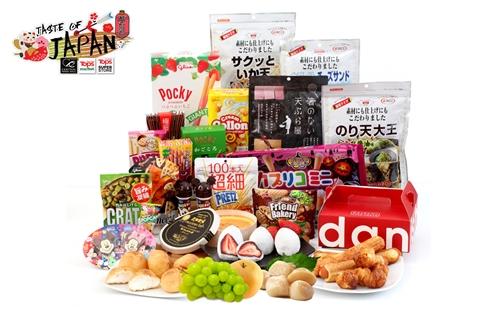 """ช้อปสินค้าญี่ปุ่นที่ """"เซ็นทรัล ฟู้ด รีเทล"""" ลุ้นทริปเที่ยวฟรี ! โตเกียว-โอซาก้า"""