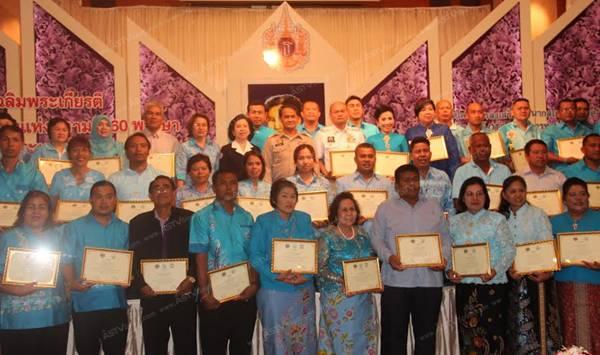 """ภูเก็ตจัดงาน """"CD day Phuket 58"""" ส่งเสริมพัฒนากลไกการตลาดผลิตภัณฑ์ OTOP"""