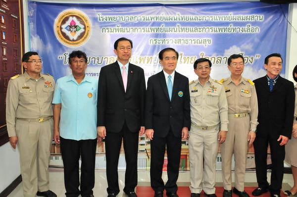 รพ.แพทย์แผนไทย แพทย์ทางเลือก แห่งแรกของประเทศ เปิดเป็นทางการแล้ว