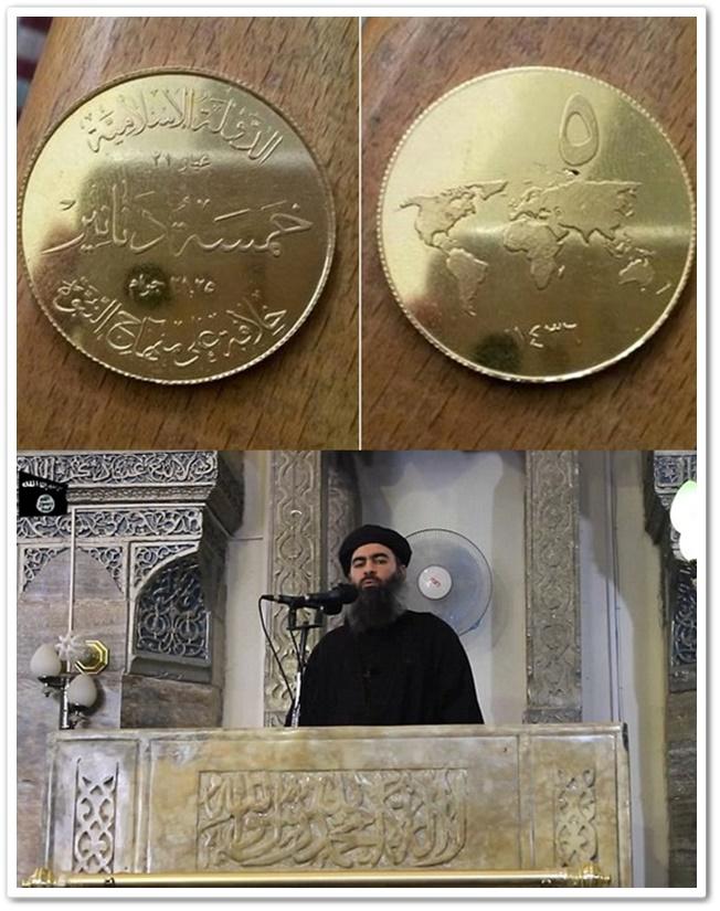 "In Pics & Clips : ฮือฮาไม่เบา ก่อการร้าย IS เปิดคลิป โชว์สกุลเงินใหม่ ""เหรียญทองคำบริสุทธิ์"" ปลดแอกจากดอลลาร์กระดาษสหรัฐฯ"