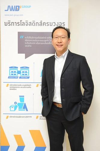 เจดับเบิ้ลยูดี อินโฟโลจิสติกส์ เข้าตลาดหลักทรัพย์ฯ   ตั้งเป้าผู้นำด้านโลจิสติกส์ครบวงจรในอาเซียน