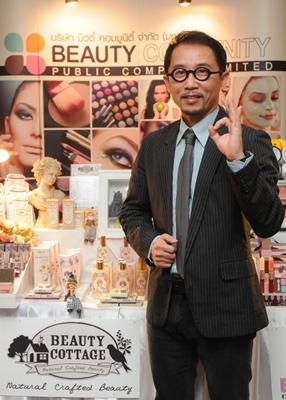บิวตี้ คอมมูนิตี้ ลุยขายสินค้าผ่านออนไลน์ เล็งผนึกพันธมิตรอินโดฯ เซ็นสัญญา ตั้งตัวแทนขาย ก.ย.นี้