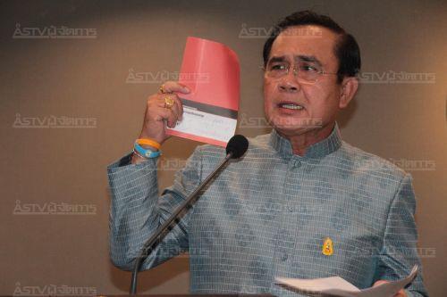 พล.อ.ประยุทธ์ จันทร์โอชา นายกรัฐมนตรี และหัวหน้าคณะรักษาความสงบแห่งชาติ