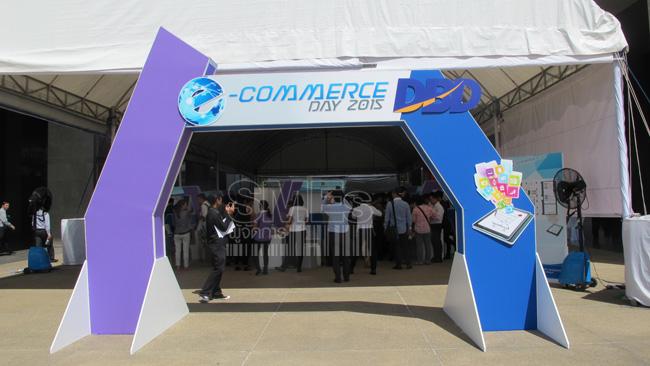 """จัดใหญ่ """"e-Commerce day"""" หนุนตลาดออนไลน์หัวหอกขับเคลื่อน ศก."""