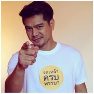 """4 สูตร """"เลิกเหล้า"""" แบบเต๋า-สมชาย เลิกได้ชัวร์!"""