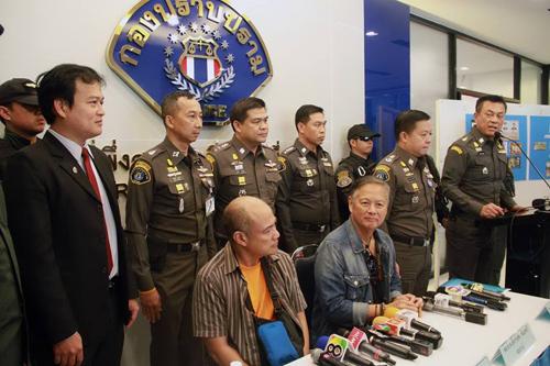 กองปราบจับอดีตผู้ว่าฯ ฟิลิปปินส์ หนีคดีจ้างวานฆ่านักอนุรักษ์ปมขวางเหมืองแร่