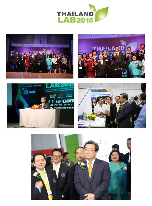 THAILAND LAB 2015 คึกคัก ยอดซื้อขายเครื่องมือวิทยาศาสตร์และเทคโนโลยีสะพัดกว่า 3 พันล.