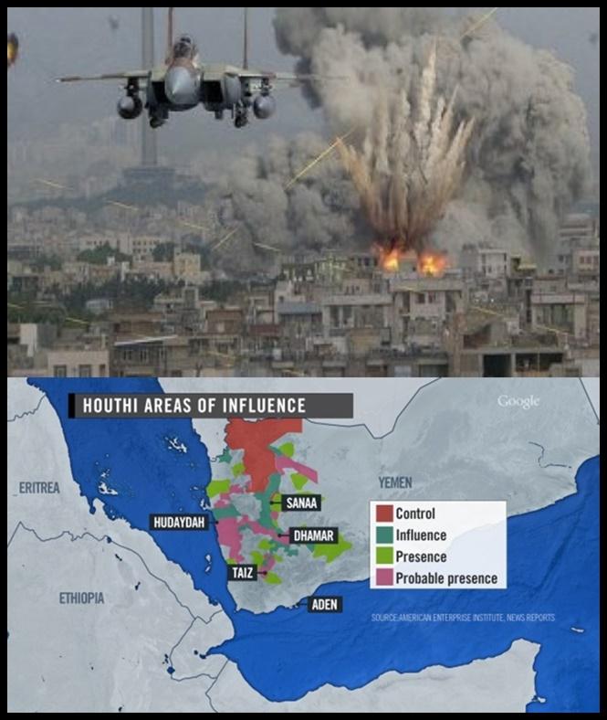 กบฏฮูตีฉลองครบรอบ 9 เดือนขับไล่ปธน.เยเมน ฮาดี หลังยิงขีปนาวุธข้ามพรมแดนถล่มซาอุฯ