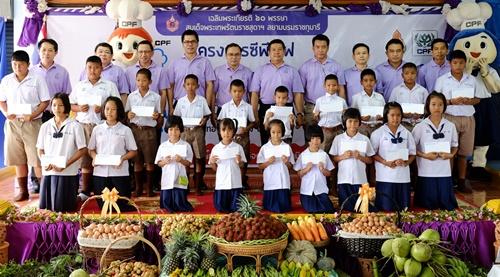ซีพีเอฟเดินสายเสริมสร้างโภชนาการที่ดีให้กับเยาวชนเหนือ
