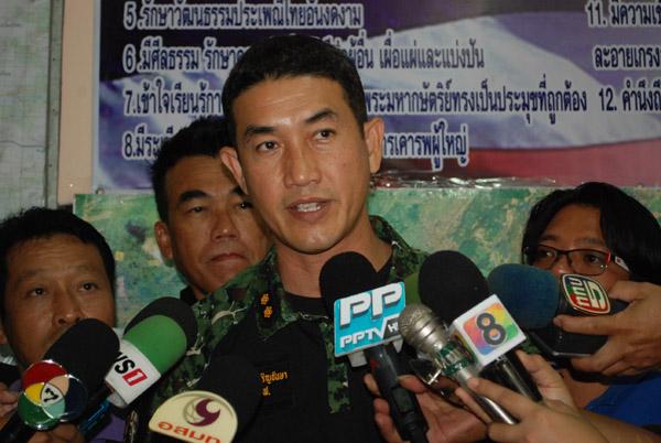 นายอรรถพล เจริญชันษา ผู้อำนวยการสำนักป้องกันรักษาป่าและควบคุมไฟป่า กรมป่าไม้