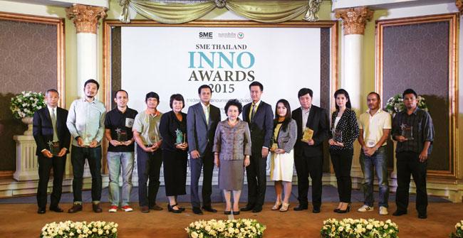 มอบรางวัล 10 สุดยอด SME Thailand Inno Awards  หนุนใช้นวัตกรรมนำธุรกิจ