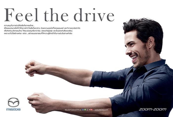 'มาสด้า' เปิดโฆษณาใหม่ถ่ายทอดคุณค่าแบรนด์ย้ำความเร้าใจการขับขี่