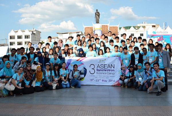 นักศึกษาสายวิทย์จาก 10 ประเทศอาเซียน เข้าร่วมค่ายวิทยาศาสตร์ซินโครตรอนอาเซียน ครั้งที่ 3 (The 4th ASEAN Synchrotron Science Camp)  ปีที่ผ่านมา
